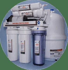 проектирование и монтаж систем очистки воды
