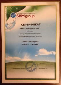 Сертификат официального дистрибьютора оборудования марки ЮНИЛОС®