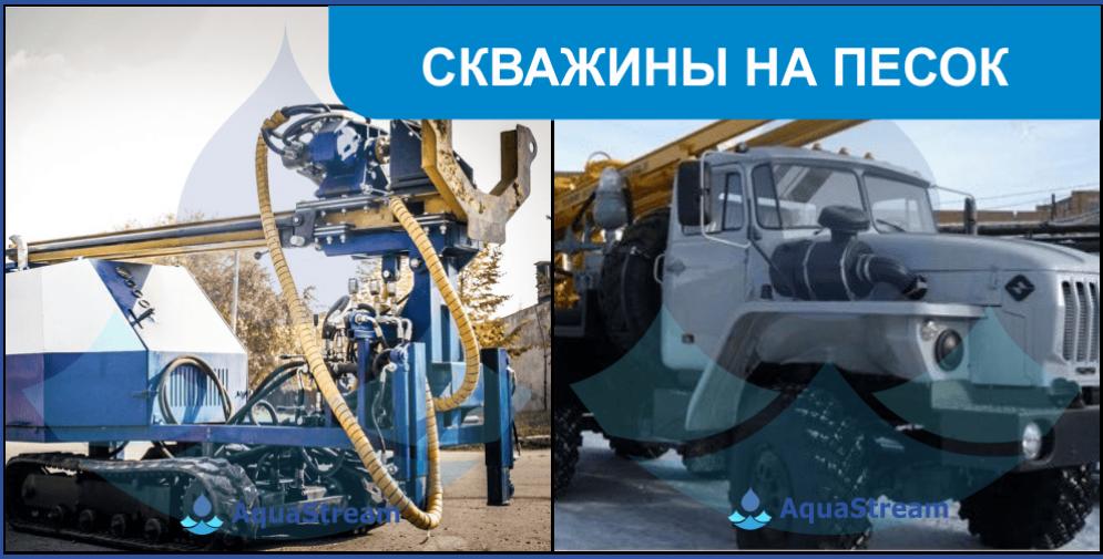 """Компания """"Аквастрим"""" - инженерные системы вашего дома"""
